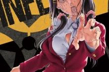 Manga : les nouveautés du mois de janvier