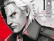 silver-wolf-blood-bone-1-kurokawa