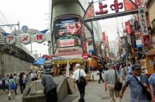 Une balade touristique à Tokyo