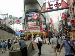 Japon - Tourisme à Tokyo-1