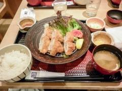 Japon - Tourisme à Tokyo-34