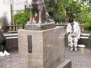Japon - Tourisme à Tokyo-22
