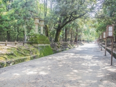 Nara Park - Entrance