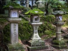 Tōrō 1