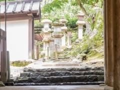 Tōrō 2