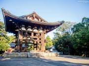 Bonshō