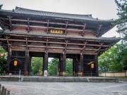 Entrée du Temple Todai-ji
