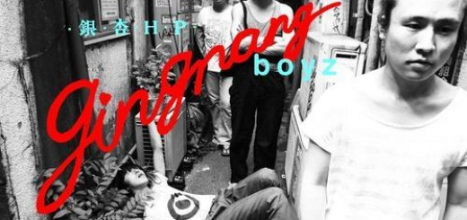 Ging Nang Boyz