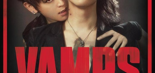 VAMPS CONCOURS