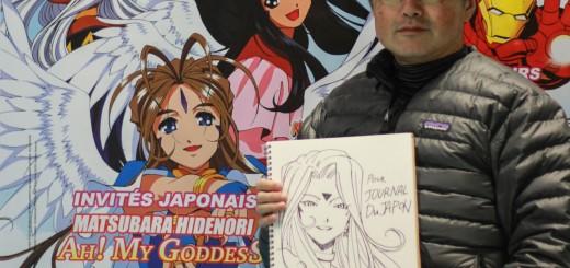 Hidenori Matsubara - Paris Manga