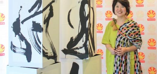 Hiroko Watanabe