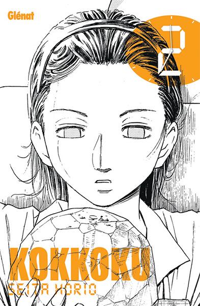 KOKKOKU © Seita Horio / Kodansha Ltd.
