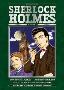 Sherlock Holmes - Isan Manga