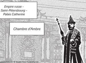 Jabberwocky - Tsar