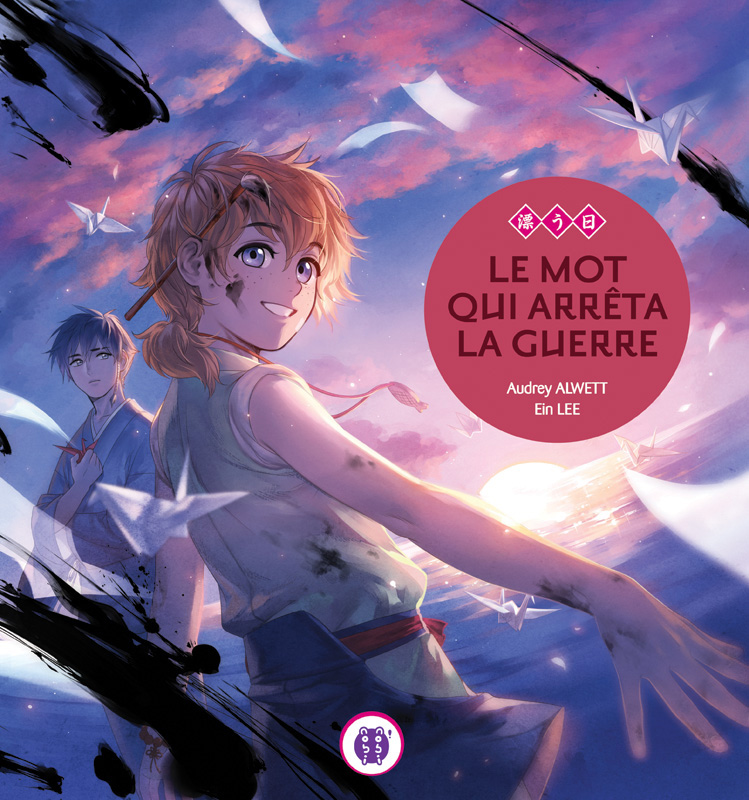 nobinobi-Mot_couverture1