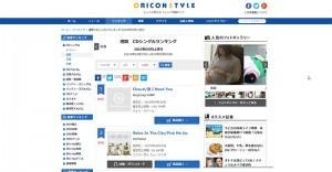 Capture du site Oricon - semaine 29 avril - 5 mai 2015