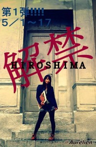 kinkan hiroshima