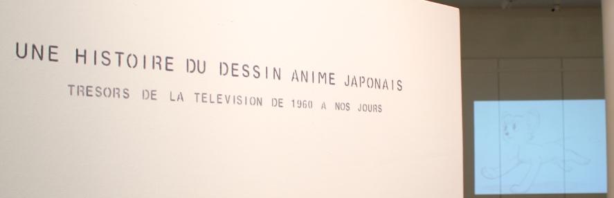 the art of anime 02
