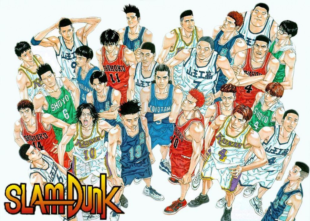 Slam-Dunk © 1993 by Takehiko Inoue and I.T. Planning, Inc. All rights reserved