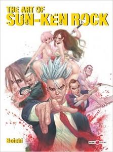 Sun Ken Rock Art book