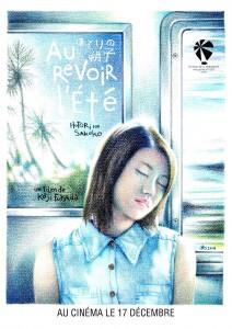 au_revoir_l_ete