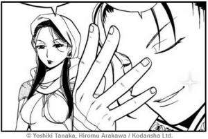 The Heroic Legend of Arslân, Kurokawa