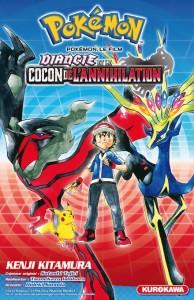 Pokemon - Film 17 - Diancie et le cocon de l'annihilation
