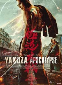 yakuza_apocalypse_poster