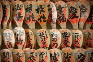 Shakushi, cuillère à riz en bois, produit artisanal de Miyajima