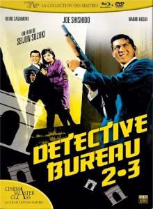 Detective-bureau-2-3