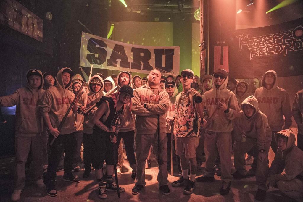 Les Saru de Shibuya, l'un des crews de Tokyo Tribe
