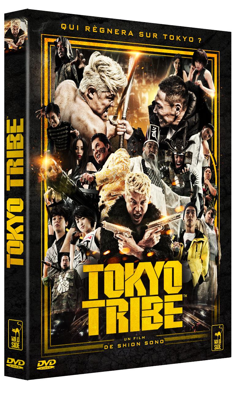 La jaquette du dvd reprend l'affiche japonaise du film avec des couleurs un peu moins flashy