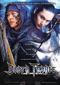 death_trance_poster