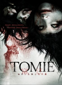 tomie_unlimited_poster