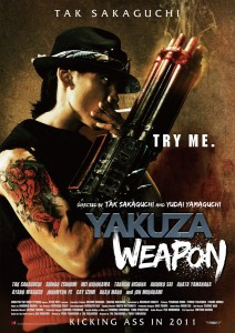 yakuza_weapon_poster
