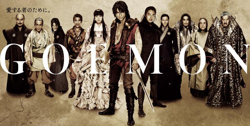 Goemon 01