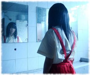 Hanako-san