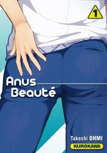 Anus Beauté
