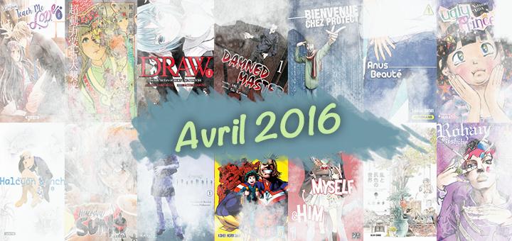 avril2016