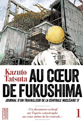 Fukushima Kana