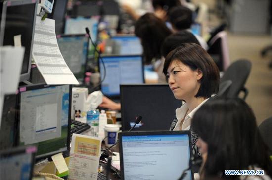 japanese-worker