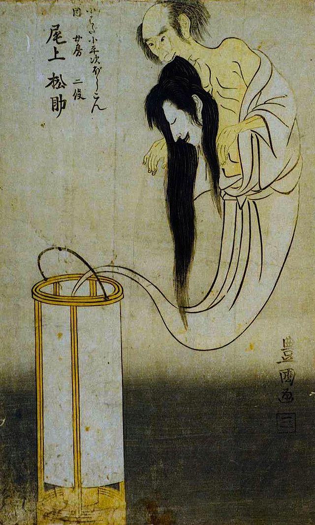 matsusuke-onoe-i-as-kohata-koheiji-by-toyokuni