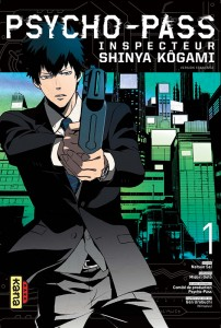 Psycho-pass inspecteur Shinya