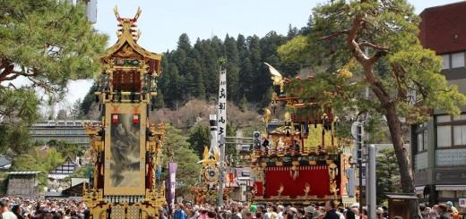 Festival de Takayama