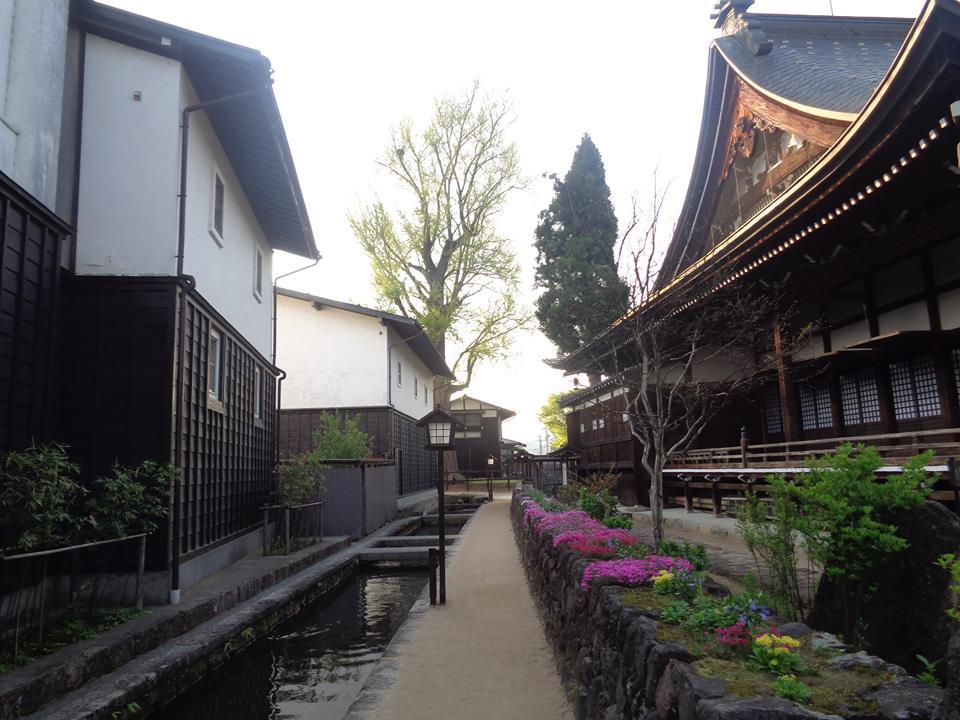 Setogawa à Furukawa