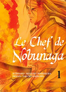 chef-nobunaga-1-komikku