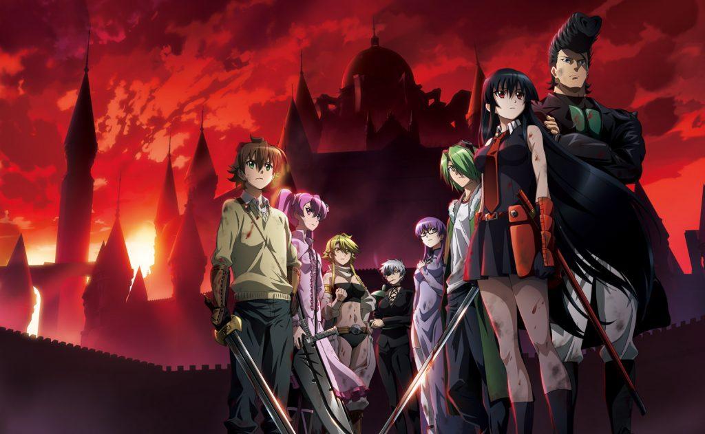 Akame ga Kill ©Square Enix/Takahiro, Tashiro Tetsuya/Akame ga Kill Committee Production