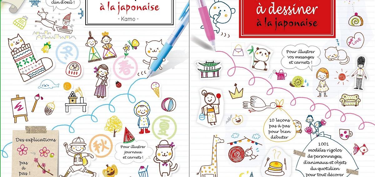Comment Dessiner Un Cerisier Japonais dessiner à la japonaise : tout le monde peut s'y mettre !