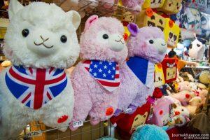Japan Expo 2016 Laure