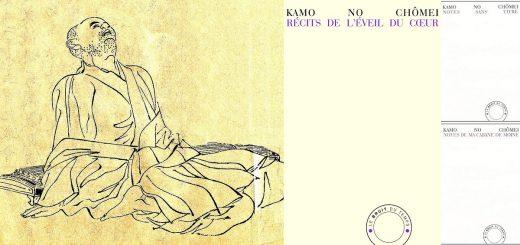 Kamo no Chomei